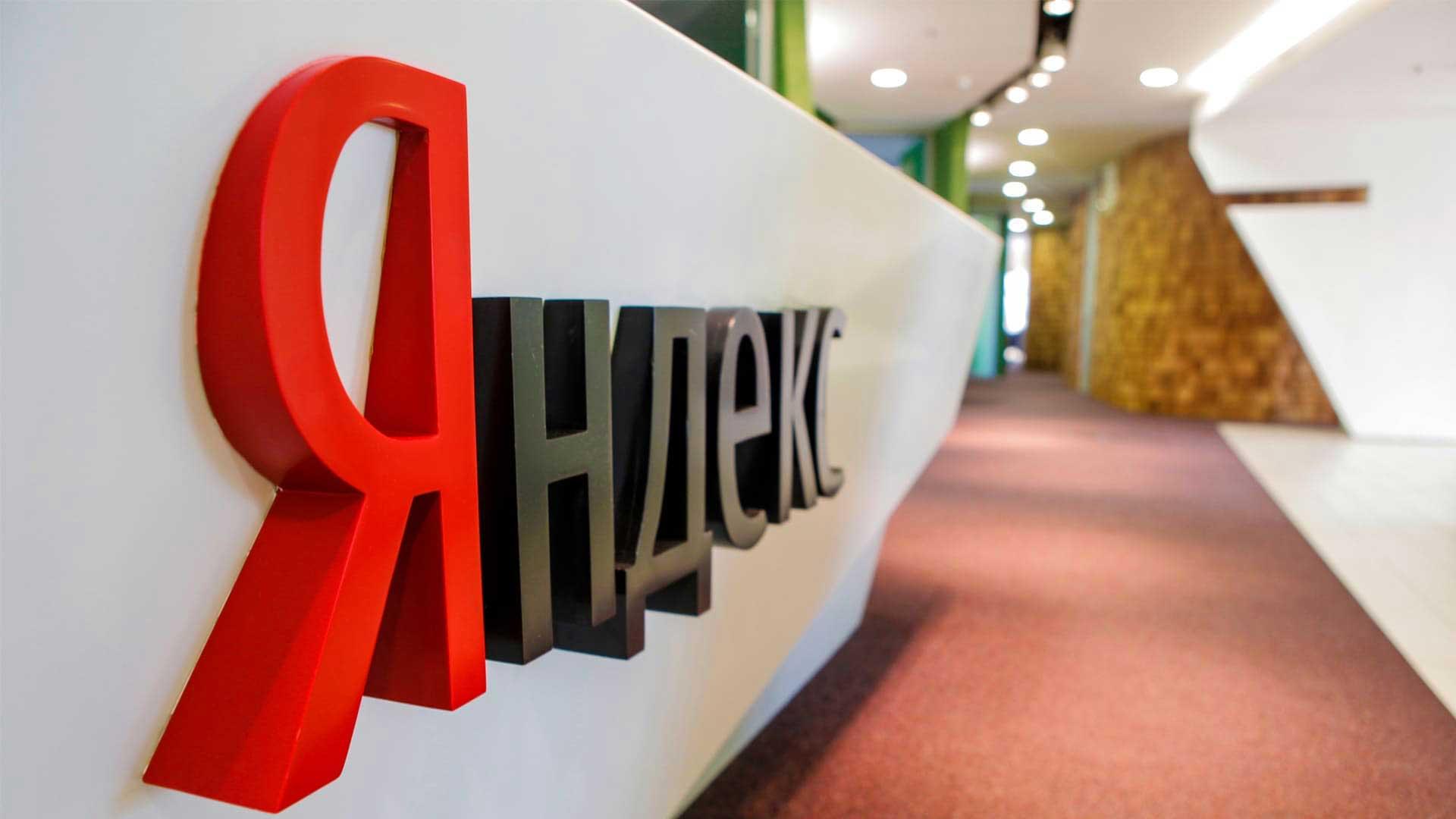 Продвижение сайтов в Яндекс в Ставрополе