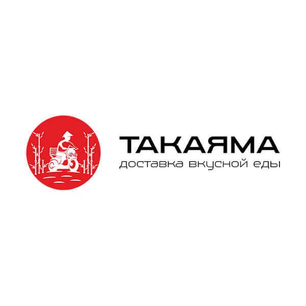 Такаяма