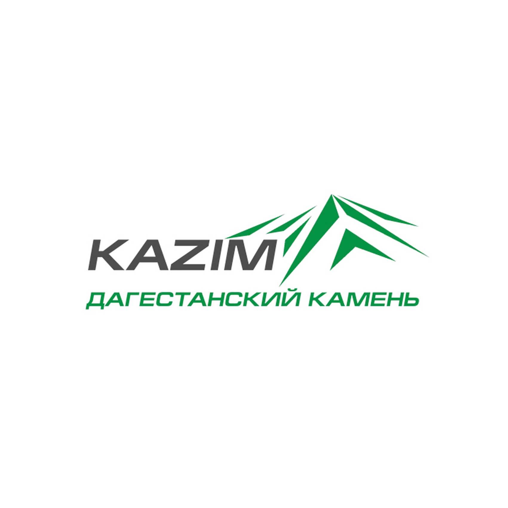 Казим