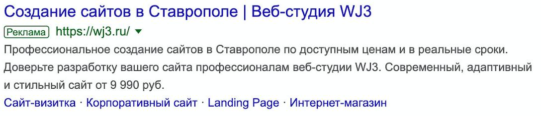 Как работает реклама в Яндекс.Директ и Google AdWords